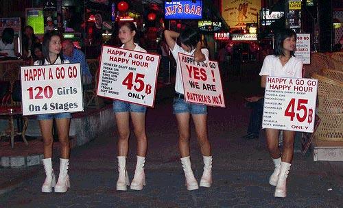 все про тайских проституток